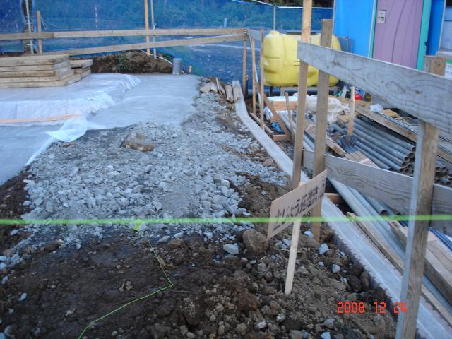 20081224捨て砂利土壌処理