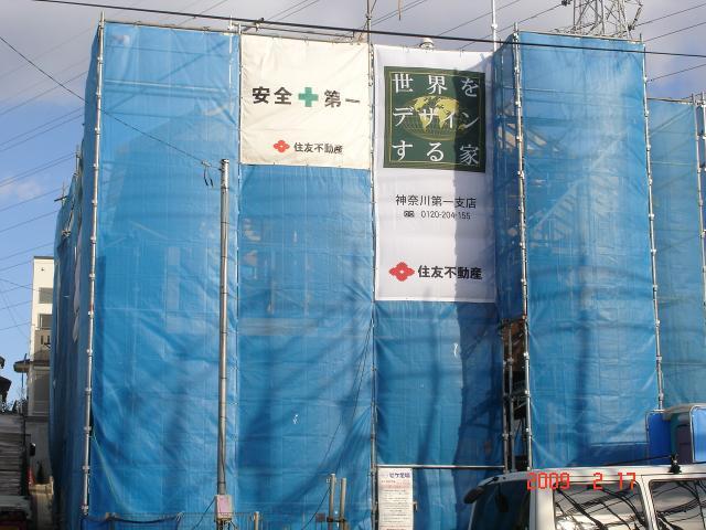 200902172階壁取り付け