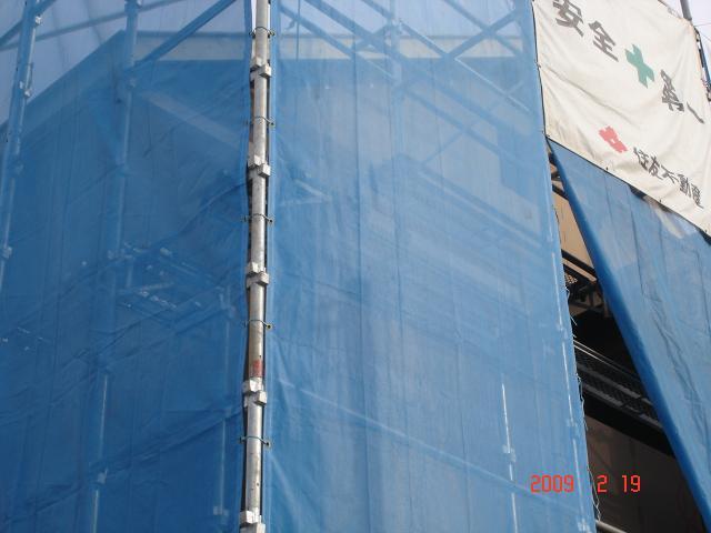 20090219屋根形状