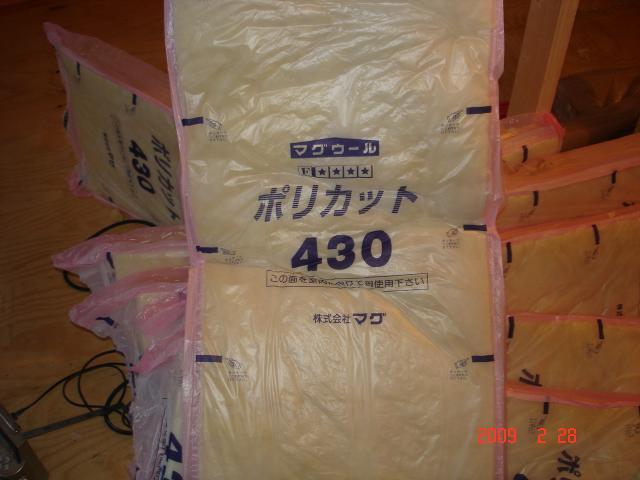 0228断熱材天井仕様100mm
