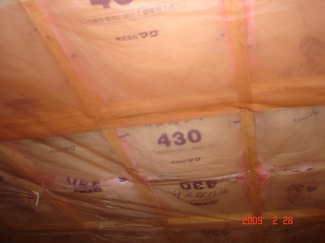 0228普通天井断熱材