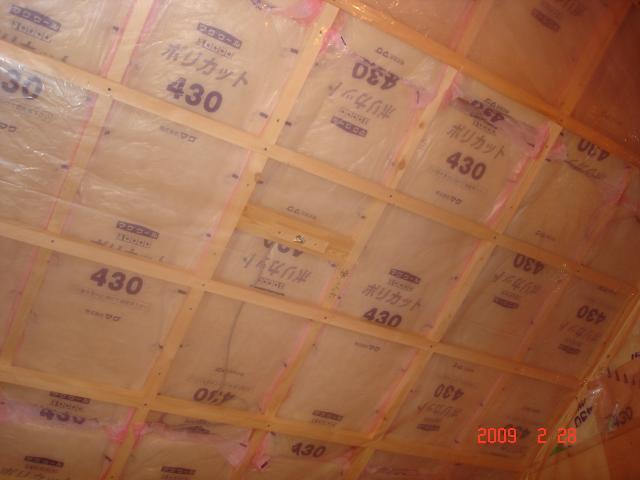 0228勾配天井断熱材