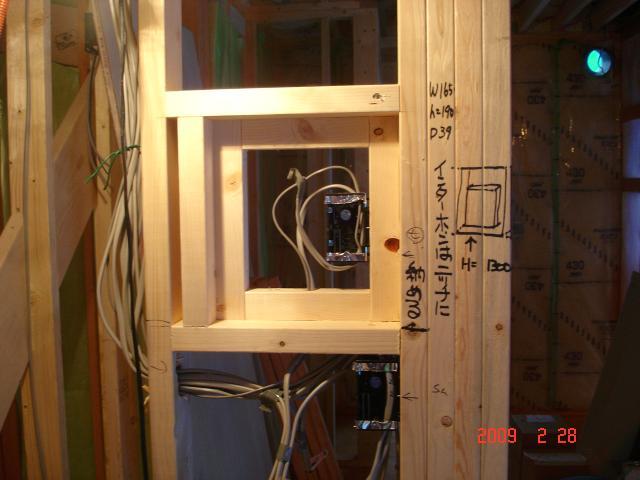 0228インターホンモニター収納部分