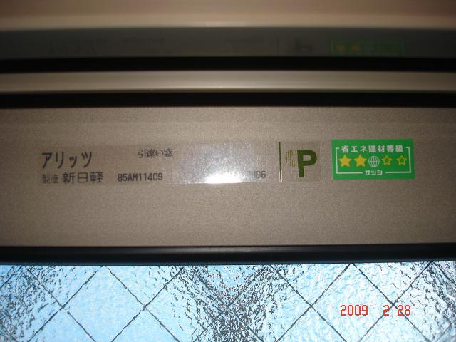 0228風呂場はCP