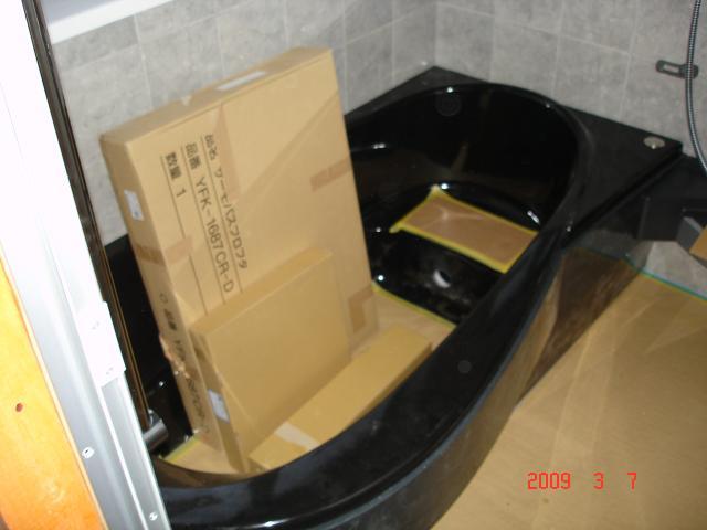 0307浴室