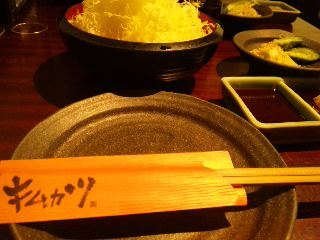 090125_kimukatsu1.jpg