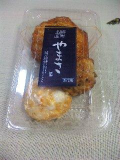 090406_agekama.jpg