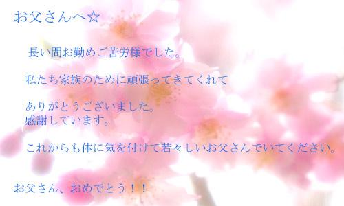 sakura-ah.jpg