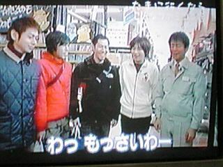 ゲーム センター cx 浦川