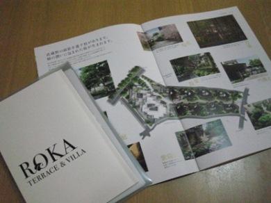 グローリオ芦花公園4
