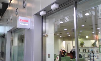 キヤノンサービスセンター