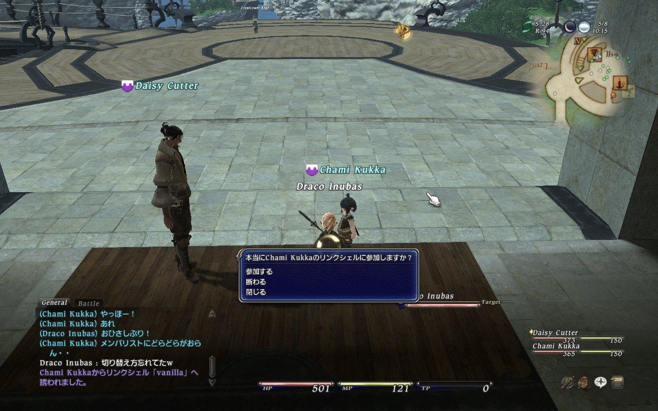 ffxivgame 2010-08-25 22-59-48-14