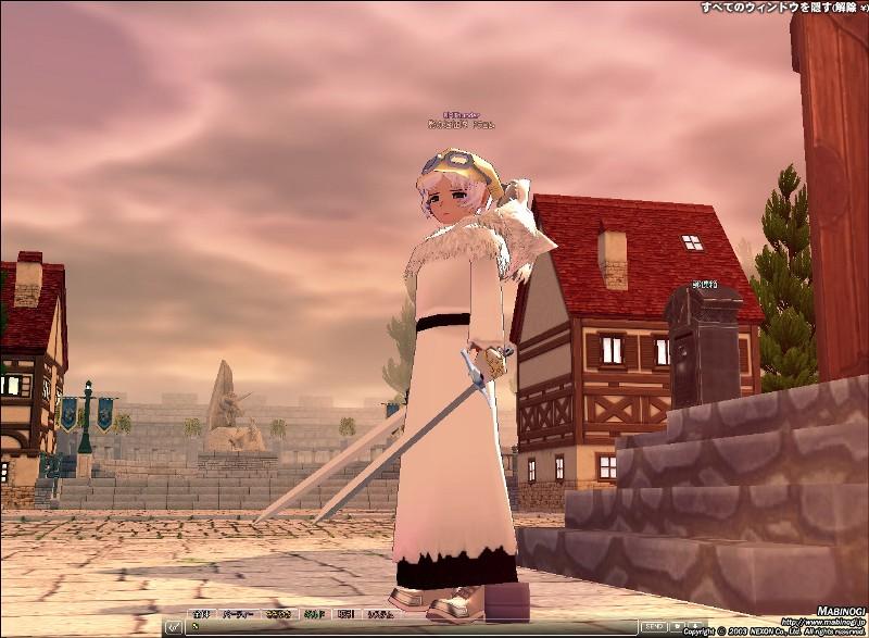 mabinogi_2010_03_06_004.jpg