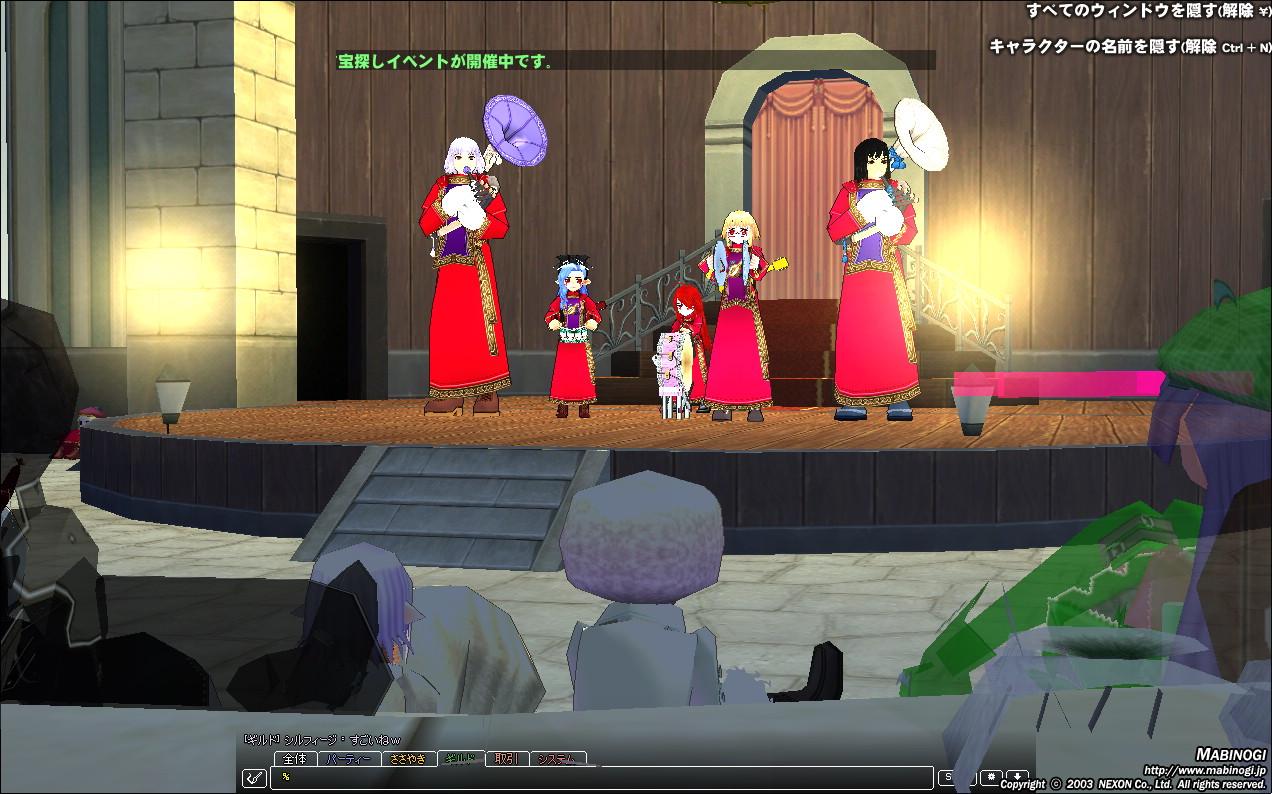 mabinogi_2010_06_05_001.jpg