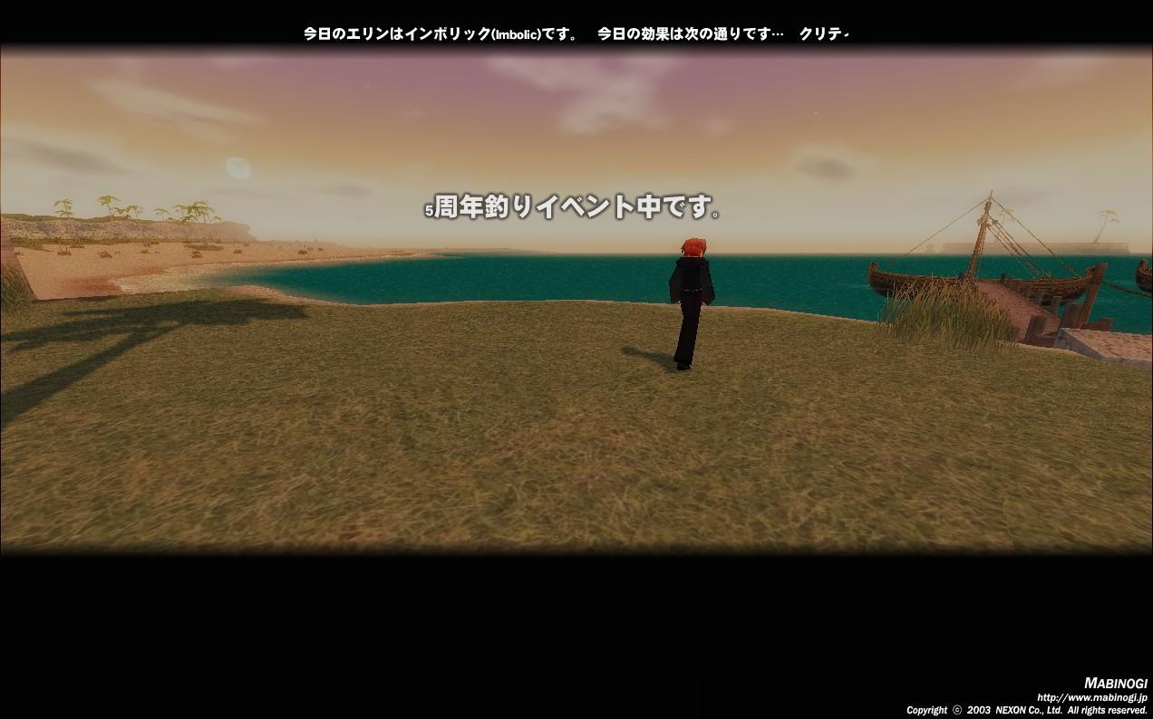 mabinogi_2010_06_06_010.jpg