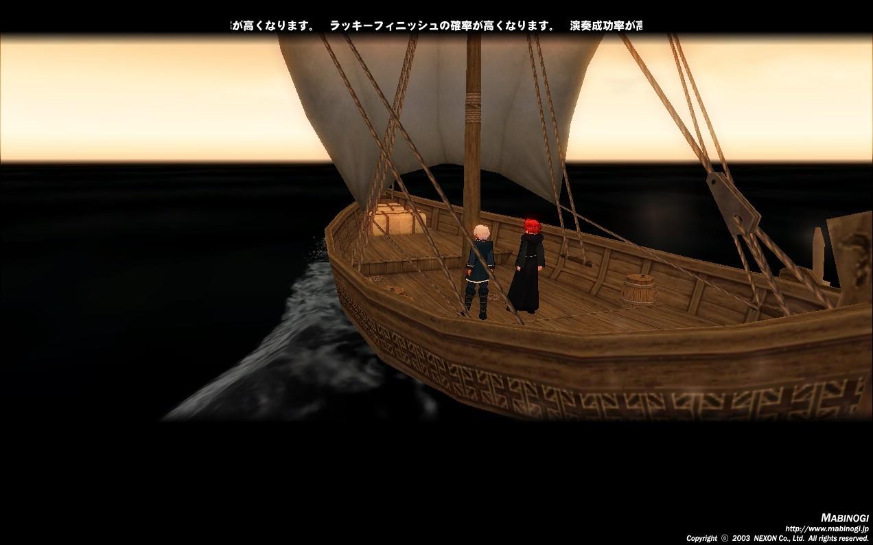 mabinogi_2010_06_06_011.jpg