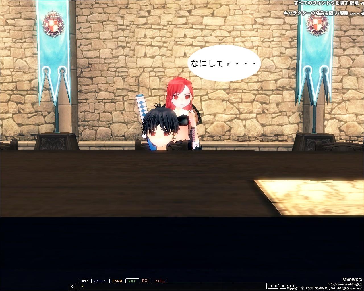 mabinogi_2010_06_26_002.jpg