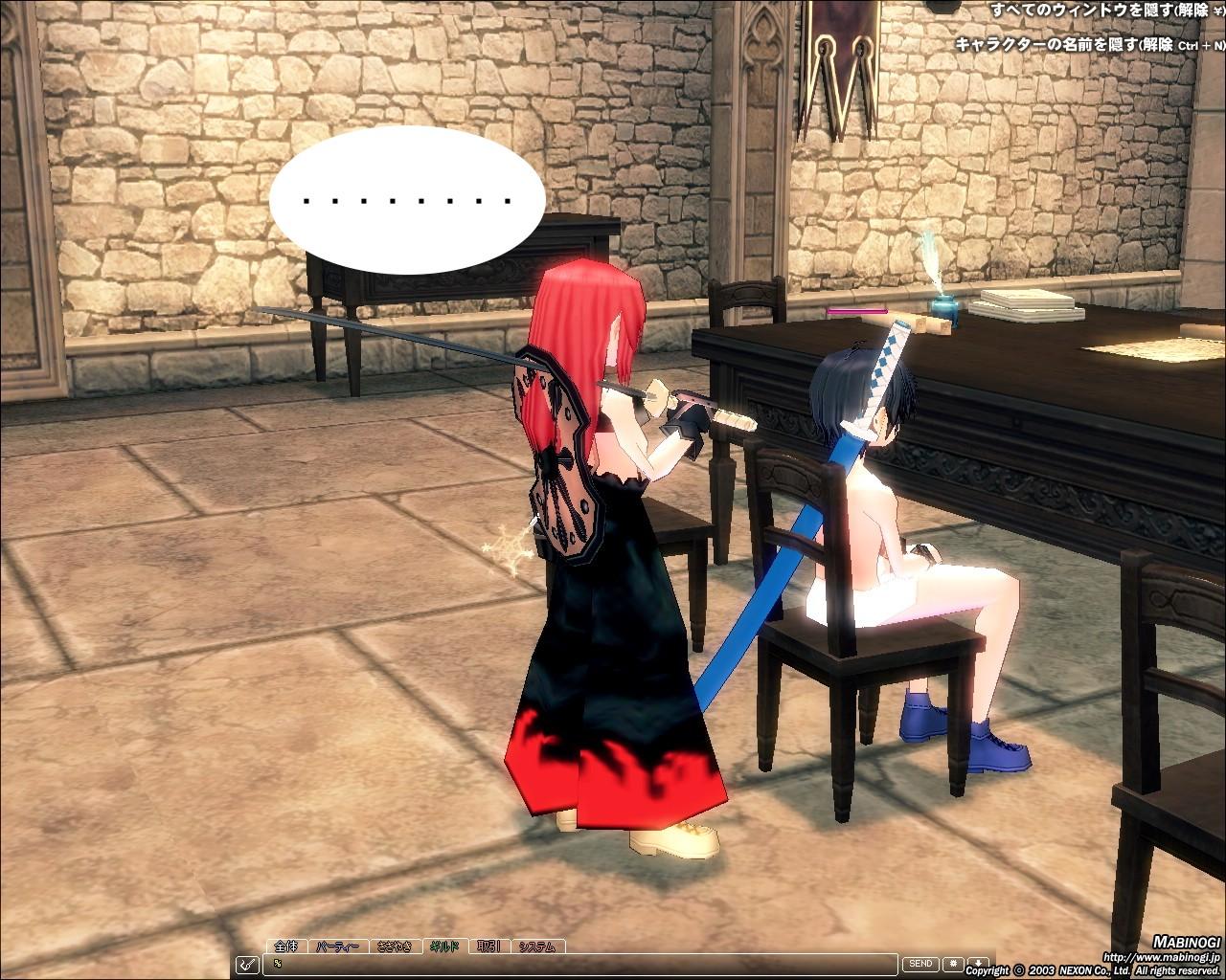 mabinogi_2010_06_26_004.jpg