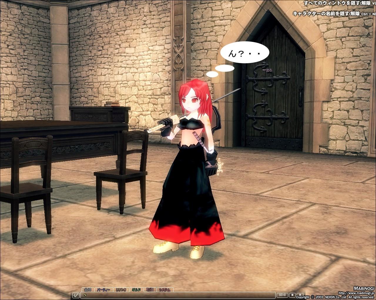 mabinogi_2010_06_26_012.jpg