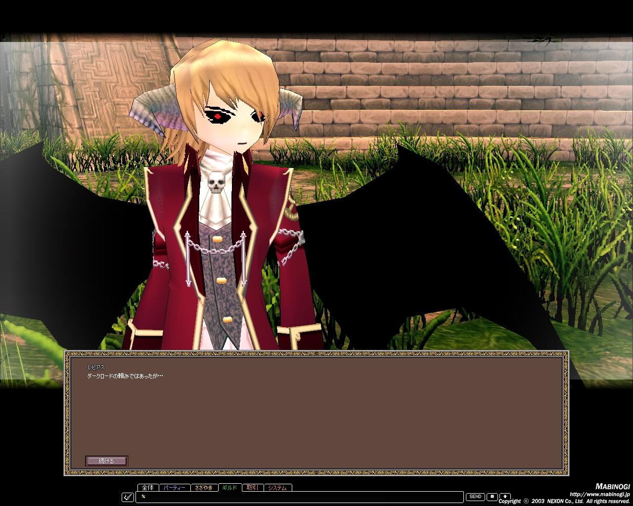 mabinogi_2010_07_05_002.jpg