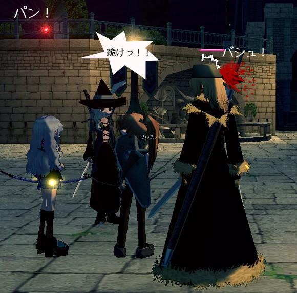mabinogi_2010_07_09_010.jpg