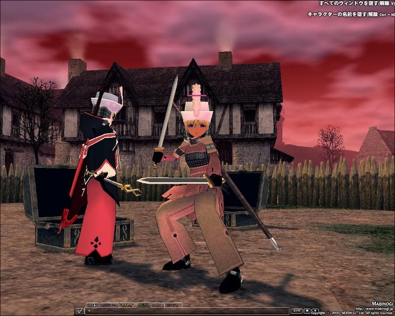 mabinogi_2010_07_11_023.jpg