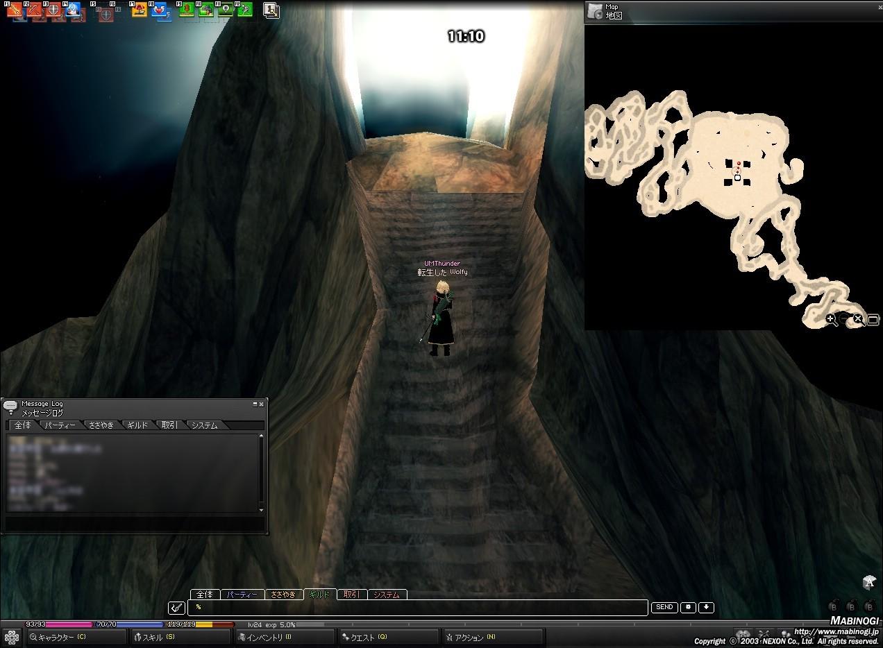 mabinogi_2010_07_17_013.jpg