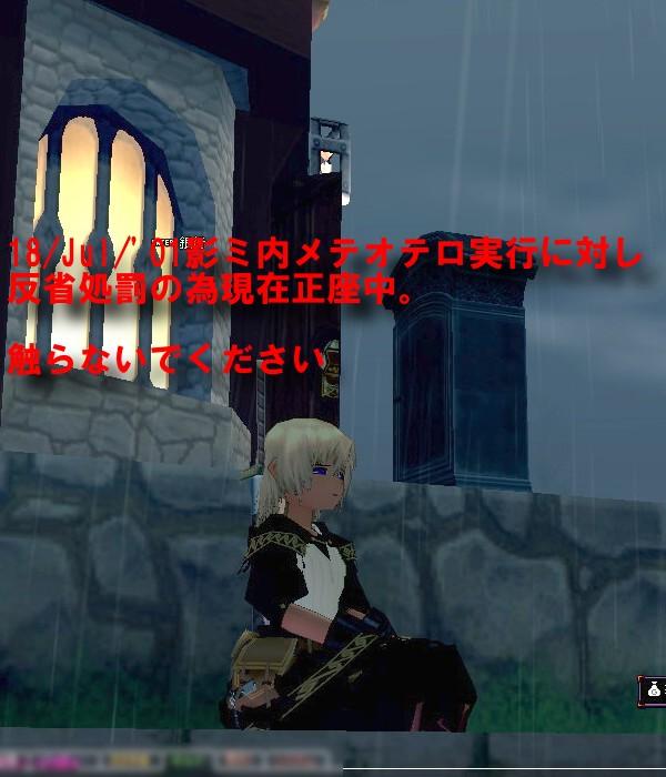 mabinogi_2010_07_18_002.jpg