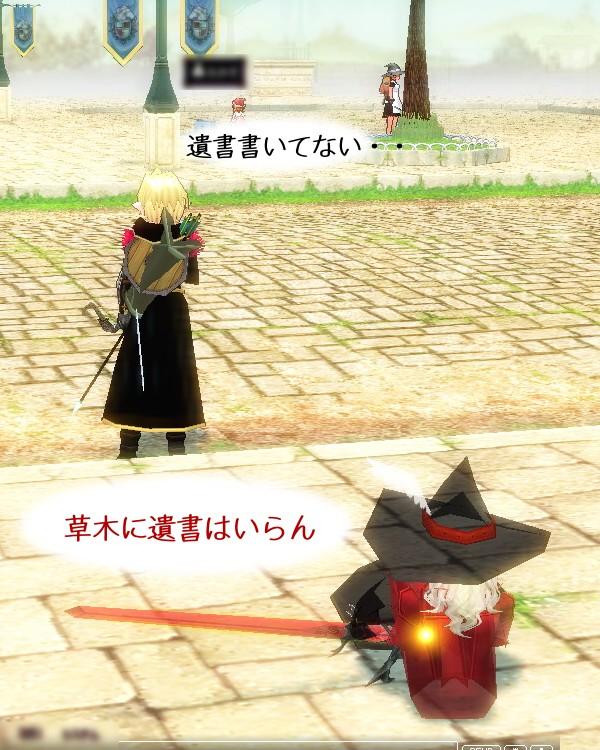mabinogi_2010_07_21_001.jpg