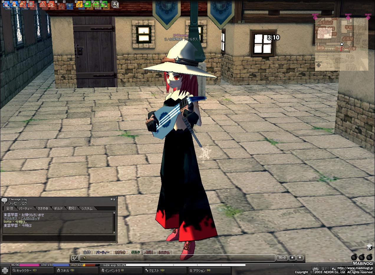 mabinogi_2010_08_09_002.jpg