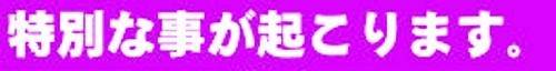 mabinogi_2010_09_28_001-1.jpg