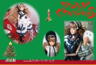 momokoクリスマスカード2
