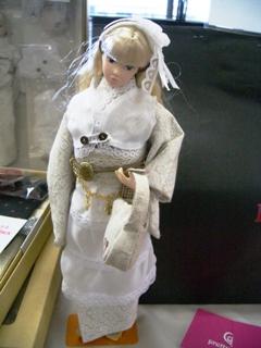 杏コットンシュガー
