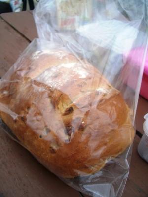 胡桃とレーズンのドイツパン