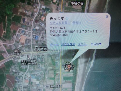 DSCF0602_convert_20101117230023.jpg