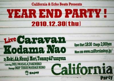 Party2010_convert_20101226204809.jpg