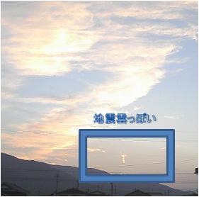 0914雲