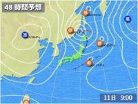 11天気図