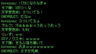 Shot00313-.jpg