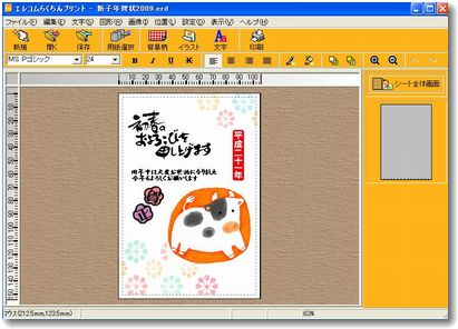 200812newnga.jpg