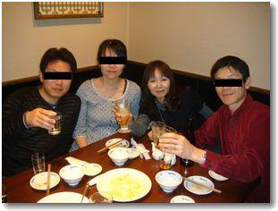 20090120enkai.jpg