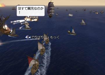 20051025110604.jpg