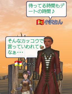 20060311191137.jpg