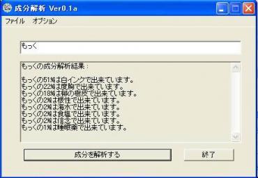 20060406091927.jpg