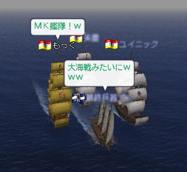 20060527110918.jpg