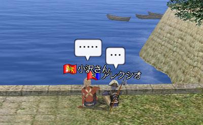 20060614084753.jpg