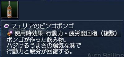 20070408094613.jpg