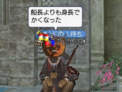 20070603221404.jpg