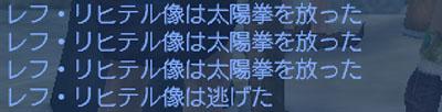20070803085539.jpg