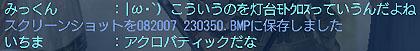 20070821093002.jpg